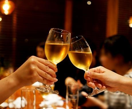 関西のレストラン紹介します レストラン選びが苦手な方のお手伝いをします イメージ1