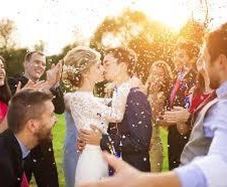 結婚式場の「見積り」お得にする方法伝授します 結婚式場をお得にしたいあなたへ イメージ1
