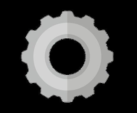 アフィリ系ツール設置代します ツールが設置できないアフィリエイター向け代行サービス イメージ1