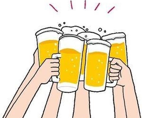 二日酔いの対処法をお教えします☆ イメージ1