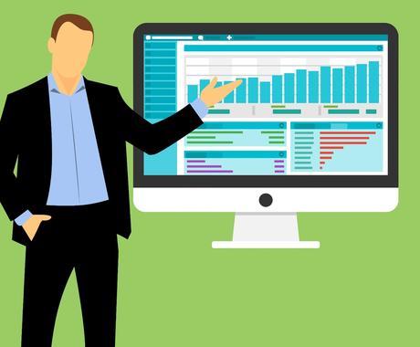 企業分析はお任せください。人事の私が担当します 転職や就職に向けて、企業分析や業界動向など徹底リサーチします イメージ1