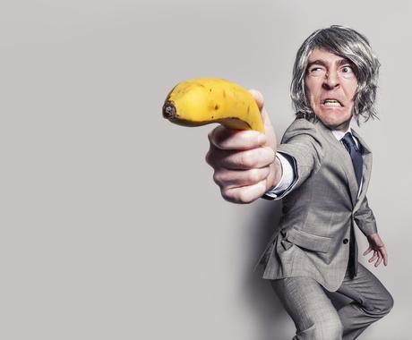 嫌いな上司とのコミュニケーション改善策を教えます 上司や目上の人との会話に困る…ジェネレーションギャップ対策 イメージ1
