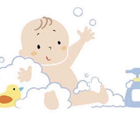 沐浴指導いたします コロナ禍で母親学級が中止になって不安なママパパたちへ イメージ1