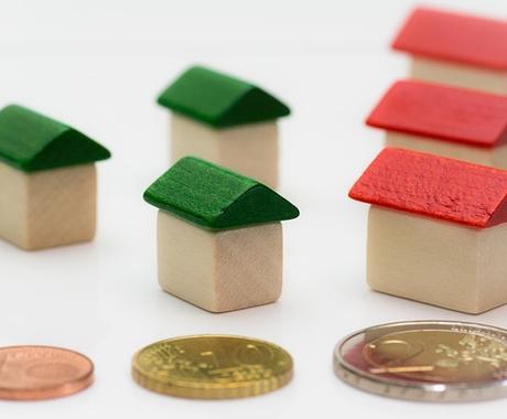 ご所有不動産の時価を査定します ご所有不動産の現在の資産価値をご存知ですか? イメージ1