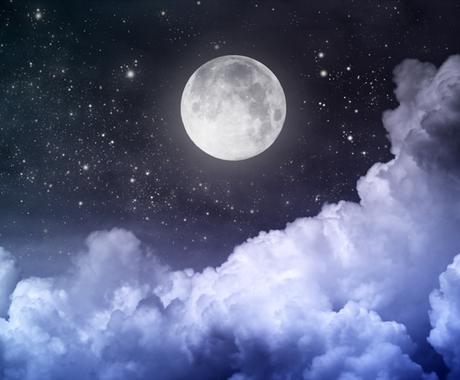 月のパワーを使いあなたに必要なメッセージを届けます 【2日分お届け】☆月のアチューンメント付き☆恋愛、仕事、お金 イメージ1