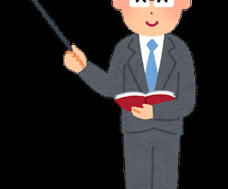 業務改善のアドバイス・コンサルティング出来ます ★60分★経費削減、業務効率化、生産性向上、課題解決出来ます イメージ1