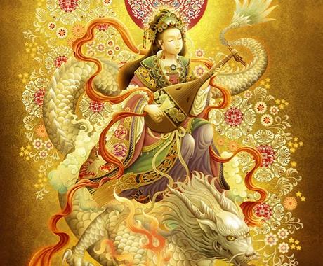 天と地の龍のエネルギーを届けます 大好評の龍エネルギーをココナラでも! イメージ1