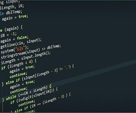 プログラミング相談・テスト承ります プログラミングを学んでいる学生さんや初心者の方におすすめ! イメージ1