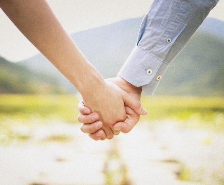 理想の結婚に導くヒーリングします 理想の恋愛、結婚相手をお探しの方。出会える様サポートします♡ イメージ1