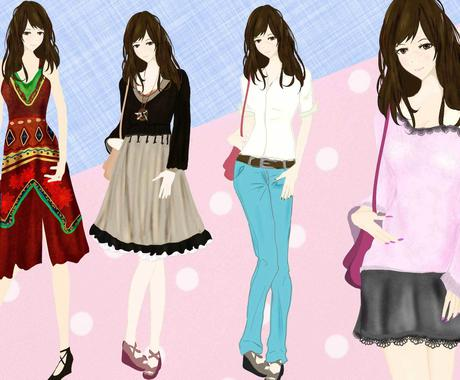 自分に似合う服が見つかります 似合う色や服がわからない、買い物言っても結局無難なのばかり、 イメージ1
