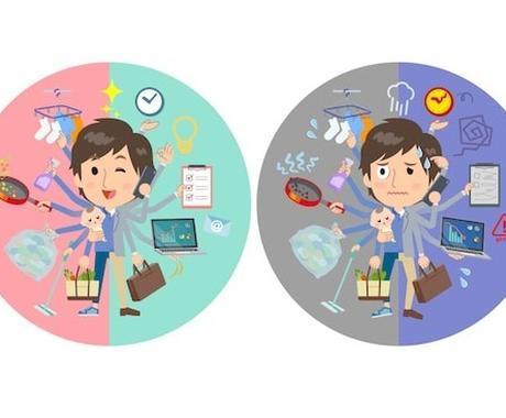フルタイムで働きつつ主体的な家事方法をお伝えします 家事メンとして活動。ルーチン化によりストレスない家事を実践。 イメージ1