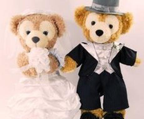 結婚式 花嫁の手紙 友人スピーチ 添削・代筆します ご依頼400件超え、ありがとうございます! イメージ1