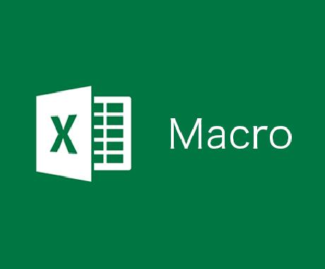 Excelマクロ・GAS作成代行します 東大卒→大手外資ITコンサル出身者が業務効率化をお手伝い イメージ1