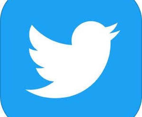 Twitterの平均いいねを100にできます フォロワー1万人超え&平均いいね100以上のノウハウ教えます イメージ1