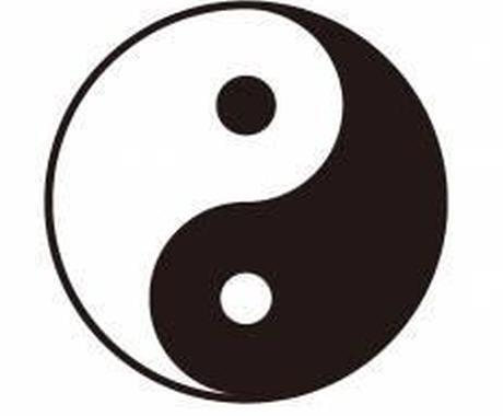あなたがあなたを愛せるように無意識の岩戸を開きます 【勾玉セラピー】陰と陽を統合し「幸せな人生の創造」へ導きます イメージ1