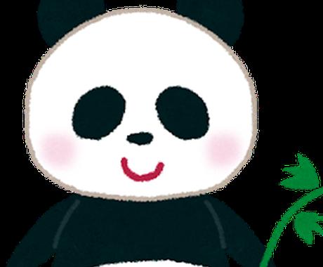 中国語会話【お試しレッスン】いたします 発音チェックや会話練習・レッスン内容のご相談はコチラから♪ イメージ1