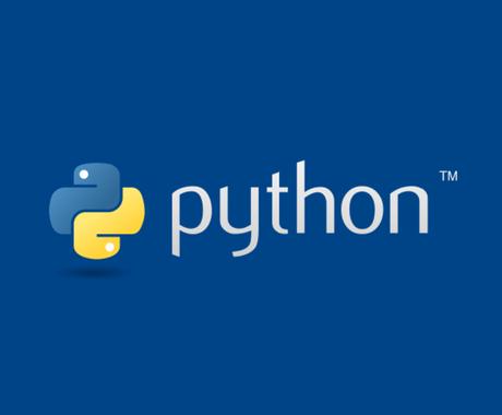 Pythonのコードを添削します Pythonを学び始めたばかりで漠然と不安を感じている方へ イメージ1
