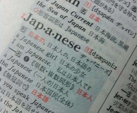 にほんごでおはなしします Let's talk in Japanese! イメージ1