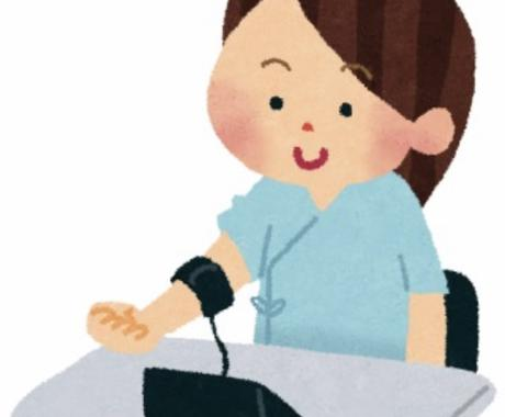 超!!健康志向のための運動教えます 血圧を下げる運動とそのメカニズムなど イメージ1