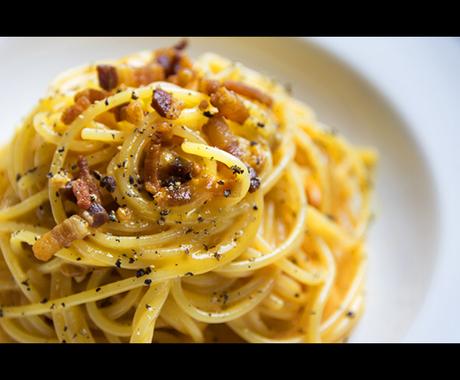 美味しいカルボナーラを作れるコツとレシピ教えます 美味しいパスタを作れる様になりたい方へ イメージ1