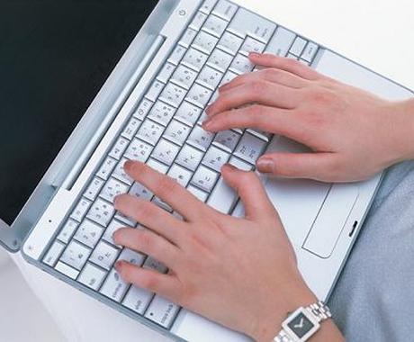 【日記ブログほったらかし運営】ブログ記事作成、更新全て代理で行います-更新期間はあなたの