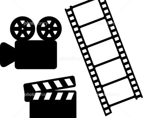 あなたの悩みに寄り添う映画を紹介します 悩み事・考え事を映画で解決しませんか? イメージ1