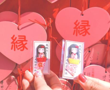 恋愛みくじ♡恋愛運・仕事運・健康運・金運を視ます タロットカード78枚、上から何枚目を引くのか教えてください。 イメージ1