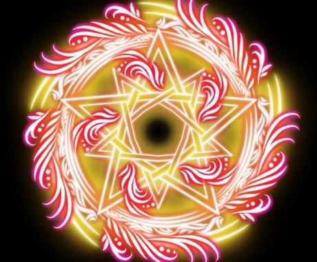 全体運上昇魔法の施術を施します どんなお悩みも解決❁︎一気に全体運上昇しちゃいましょう❁︎ イメージ1
