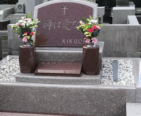気になっている宮城県内のお墓参り、お引き受けします 心を込め、お墓のお掃除をし、故人のご冥福をお祈りいたします。 イメージ1