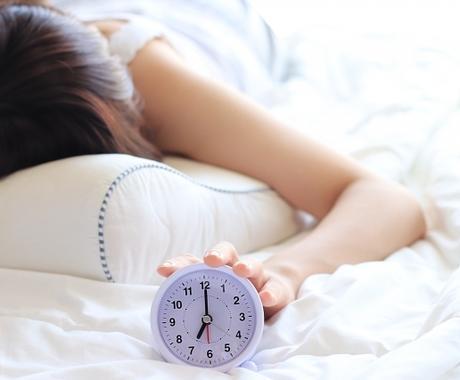二度寝常習犯の僕が強制的に起床!その方法を教えます 早起きで悩むのはもうお終い!気持ち良く朝のスタートを切ろう♪ イメージ1