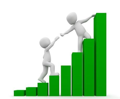 資産運用初心者へアドバイスいたします 投資や資産運用に興味があるが何をすればいいのか迷っている人へ イメージ1