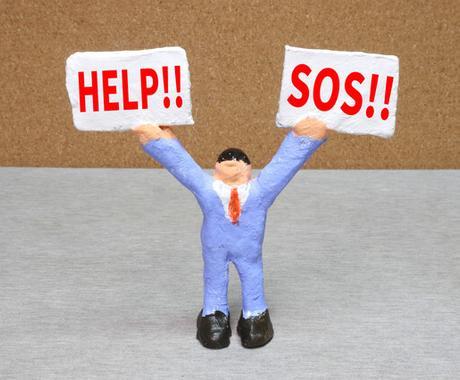 元国税税理士が相続税の税務調査のビデオ相談します 相続税務調査SOSヘルプビデオチャット イメージ1