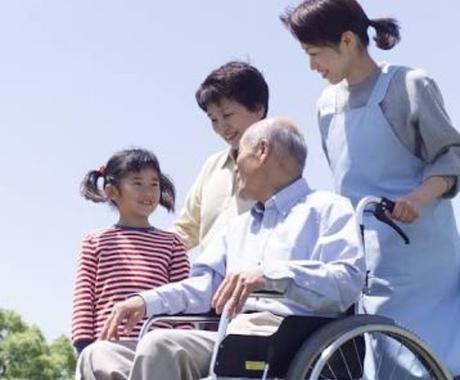 介護歴5年の25歳が介護現場での相談受けます 介護現場ではたらく人をサポートします! イメージ1