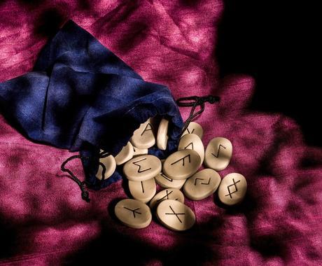 ルーン占い☆24時間以内に返信致します 北欧古代文字の導きで、貴方の背中をそっと押します。 イメージ1