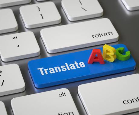 格安高品質でYouTubeのCC字幕翻訳いたします 迅速かつ丁寧に♡CC字幕付けます!日韓⇔韓日OK♡ イメージ1