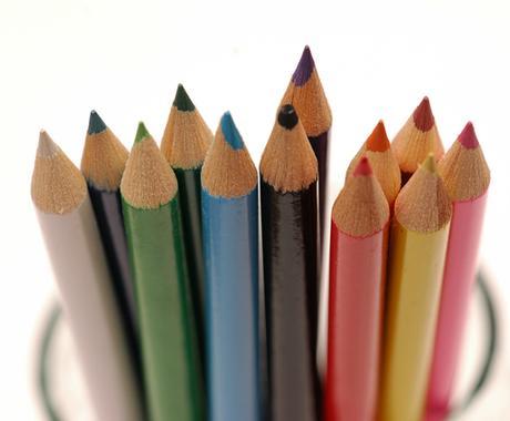 【カラー数秘術】あなたの性格・強み・ラッキーカラー・ライフサイクルをお調べします イメージ1