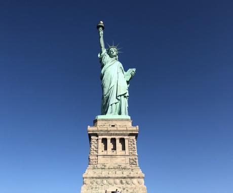 NY旅行【~3日間】のスケジュールを作成します 旅行日数に合わせたオリジナルを作ります! イメージ1