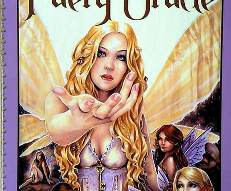 フェアリーからあなたへのメッセージをお届けします 妖精に興味がある方、奇跡を呼び込みたい方へおすすめ! イメージ1