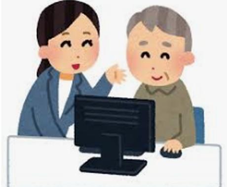 英語が必要なITサポートを提供します 社内IT人材がいない状況にて海外からからの指示に対応します! イメージ1