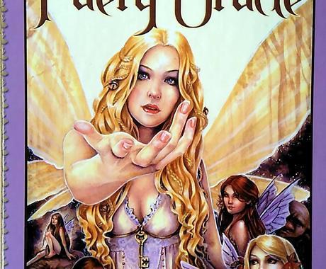 お試し!1枚引きフェアリーカードリーディングします 妖精に興味のある方、人生に奇跡を呼び込みたい方へおすすめ! イメージ1