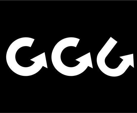 Twitterでゲーマー向けSNS宣伝します GGC公式Twitterアカウントにて、SNS宣伝を行います イメージ1