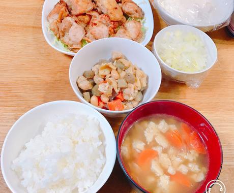 現役栄養士がお夕飯の献立を考えます 保育園での実績を踏まえて子どもが苦手を克服レシピを考案! イメージ1
