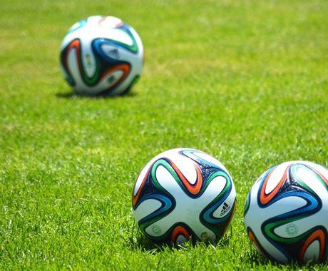 サッカーが上手くなる為のポジショニング教えます サッカーが上手い人はポジショニングが良い! イメージ1