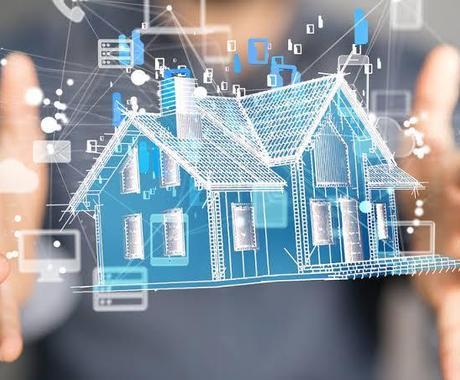 自宅を未来のハイテクハウスにリニューアルします 「自分の自由な時間を増やしたいな」と思っている方へ。 イメージ1