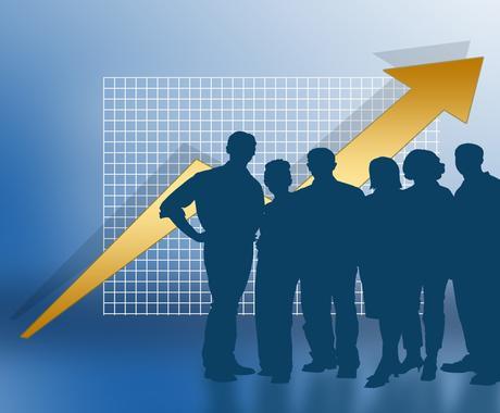 就職・転職検討中の企業のカスタマイズ分析をします 人生の一大転機は慎重に!企業選びは人生を左右します イメージ1