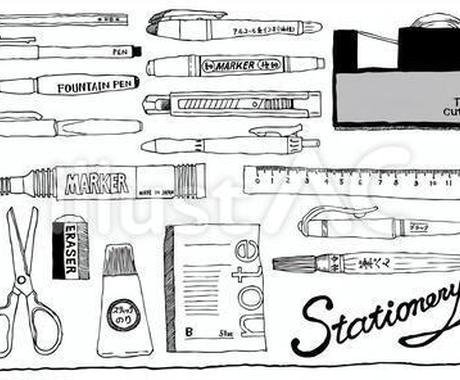 ブランドステートメント、タグラインを開発します 企業、商品、サービスなどの存在意義を簡潔な文章で伝えます イメージ1