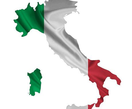 イタリア語⇔日本語の翻訳いたします ネイティブイタリア人と最終チェックを行います イメージ1