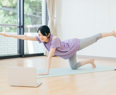運動苦手な方向けにオンラインでの運動を行います 運動苦手....と諦めないでください イメージ1