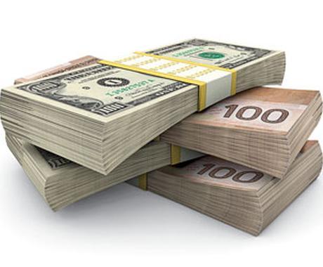香港で最もお得に「円」⇒「香港ドル」に両替するお店を紹介します。 イメージ1