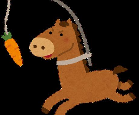 当たらない競馬予想(馬連)を5点提供します 私の競馬予想の逆をついて当ててください イメージ1